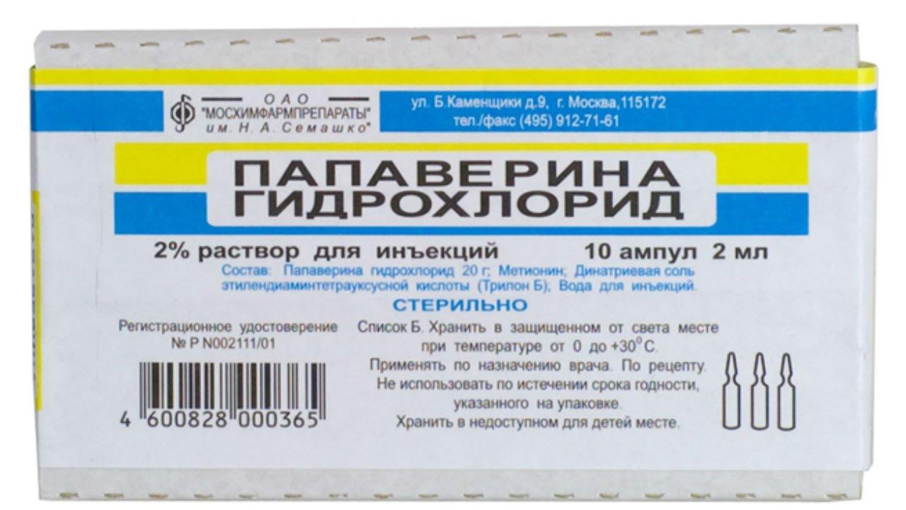 препараты от внутренних паразитов
